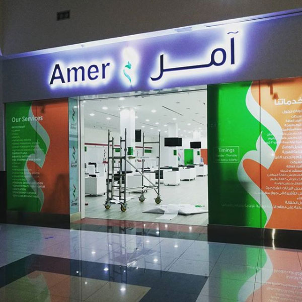 3D Sign Board for Amer Dubai