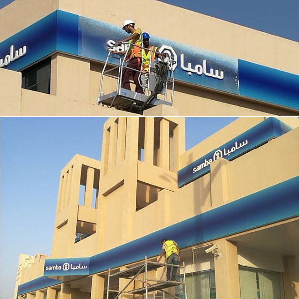 Signage Maintenance and repairing